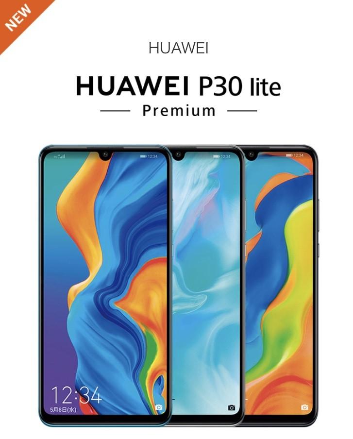 HUAWEI P30 lite Premium HWV33