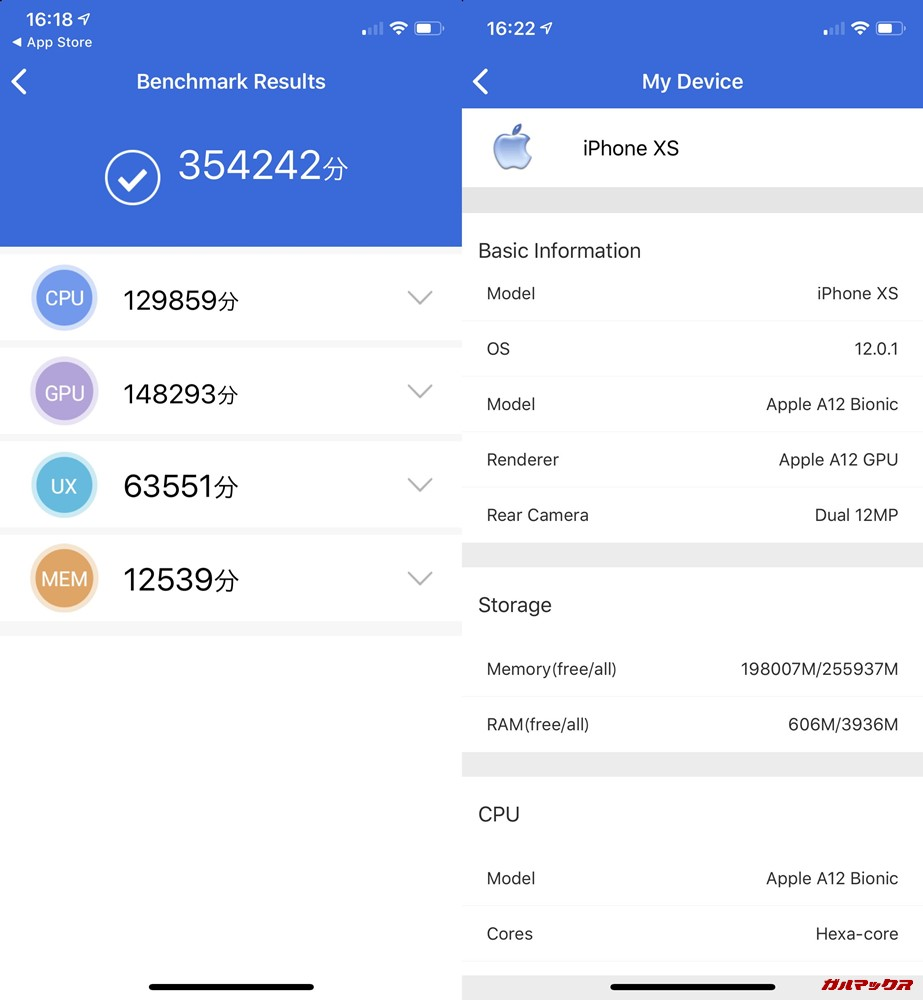 iPhone XS(iOS 12.0.1)実機AnTuTuベンチマークスコアは総合が354242点、3D性能が148293点。