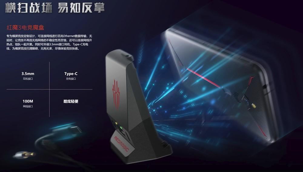nubia Red Magic 3は有線LAN接続に対応しています。