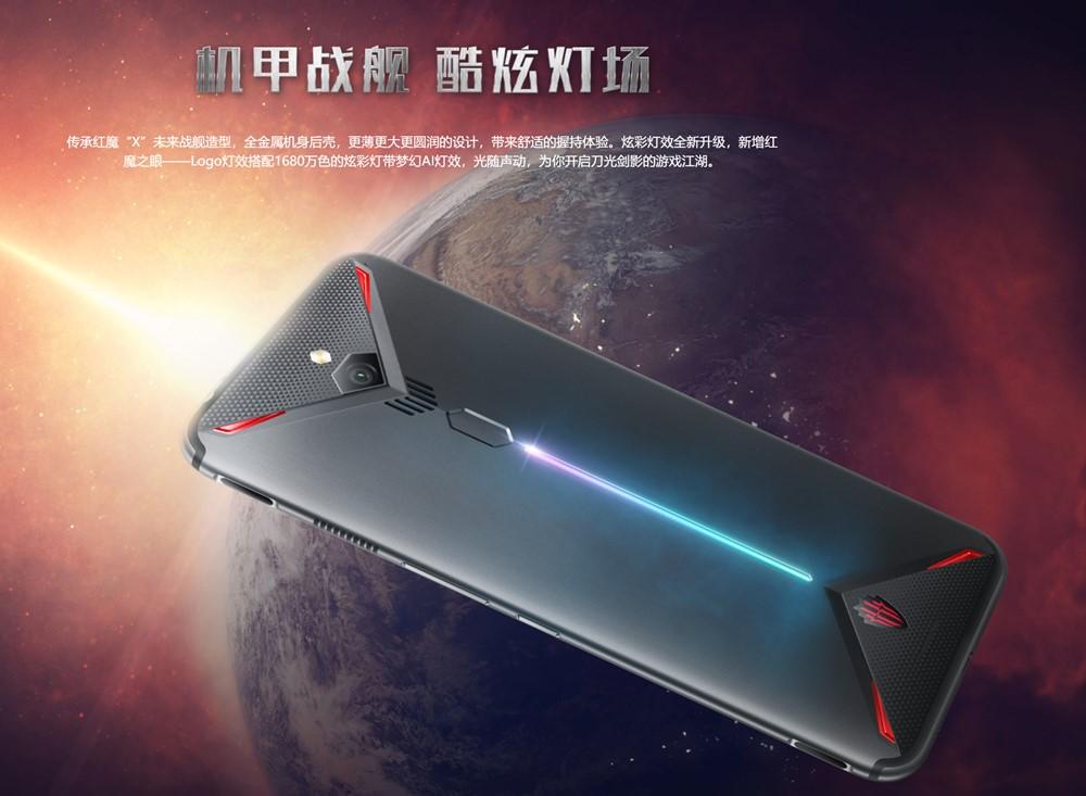 nubia Red Magic 3はゲーミングライトも搭載