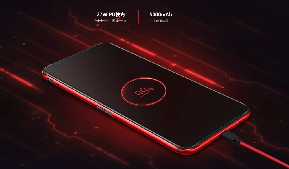 nubia Red Magic 3は5000mAhの大容量バッテリーを搭載