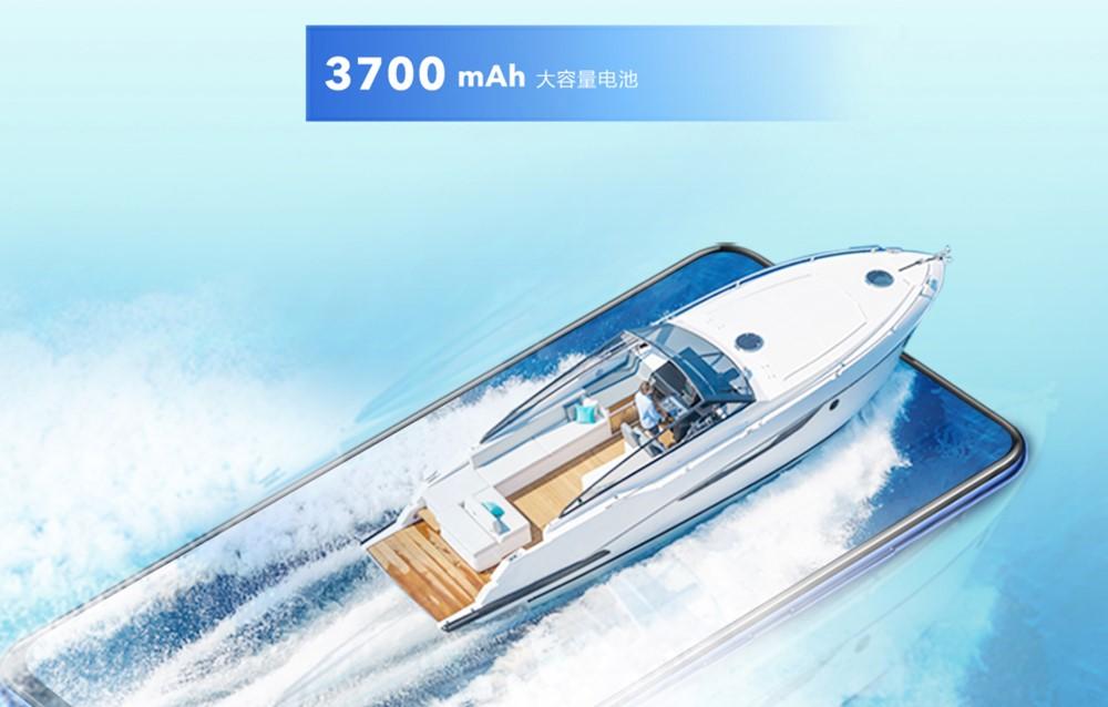 vivo S1 Proは3700mAhバッテリーを搭載!