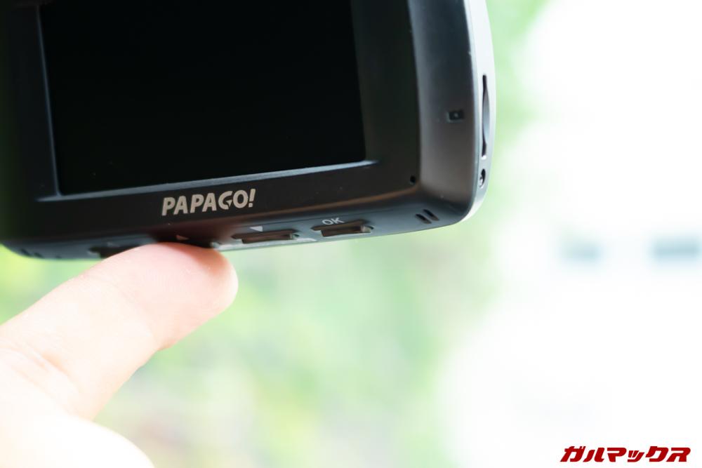 GoSafe S70GS1のボタンは大型で物理式なので操作性が良いです。