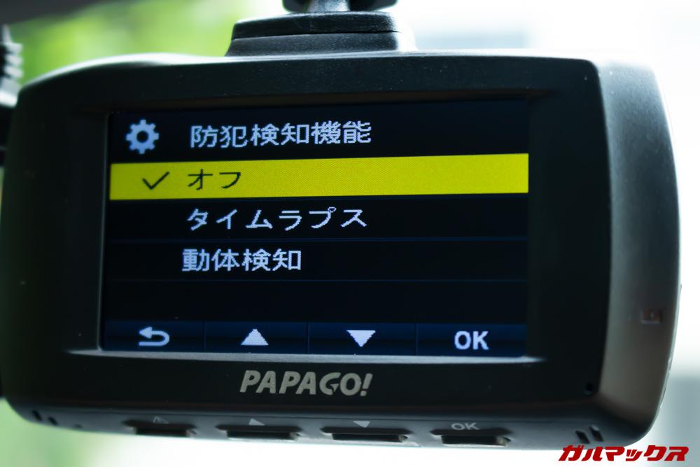 GoSafe S70GS1はオプションパーツを利用する事で駐車時の防犯機能も利用できる。