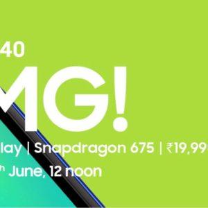 [海外]Galaxy M40登場!スペックと特徴をチェック!