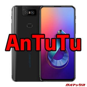 Zenfone 6/メモリ6GB(Snapdragon 855)の実機AnTuTuベンチマークスコア