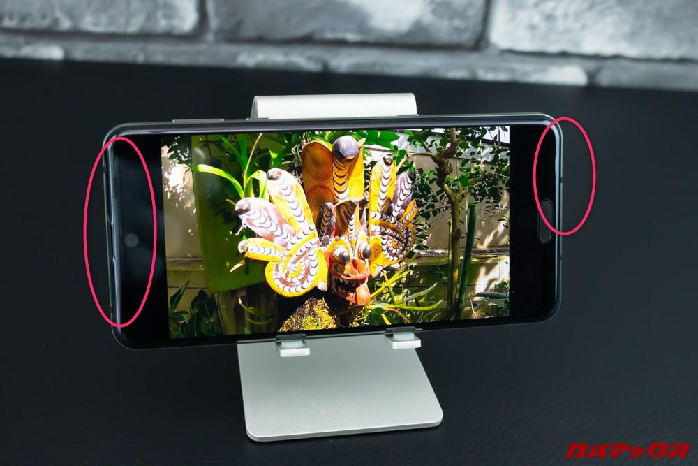 AQUOS R3はデュアルスピーカーを搭載