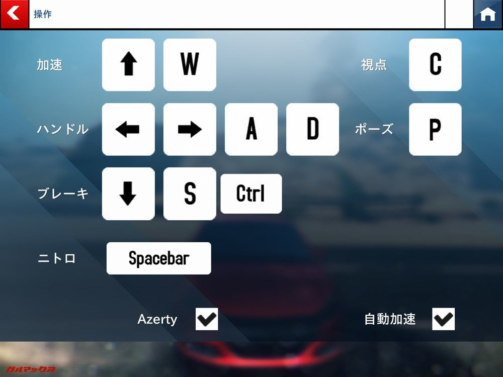 ASUS Chromebook tab CT100PAでAsphalt 8をやってみました