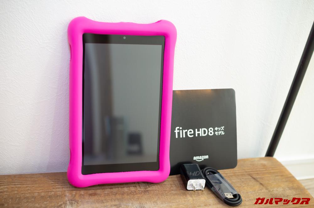 Amazon Fire HD 8kids