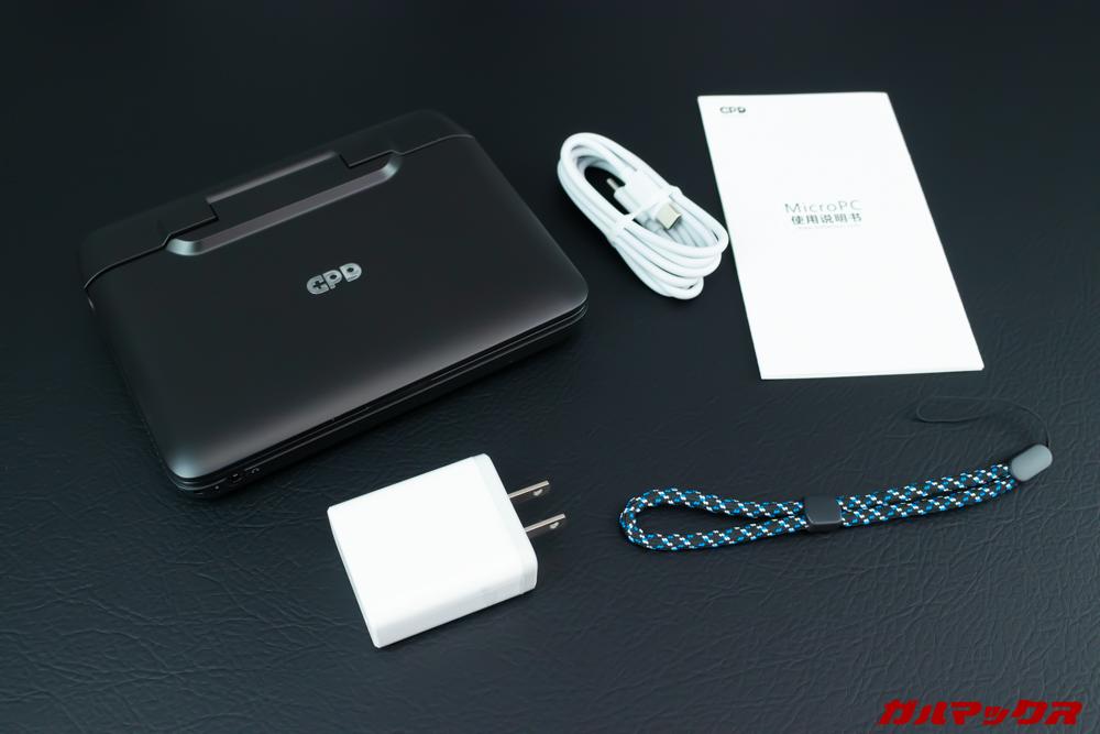 GPD MicroPCには保護フィルムなどは付属せずシンプルな同梱内容です。