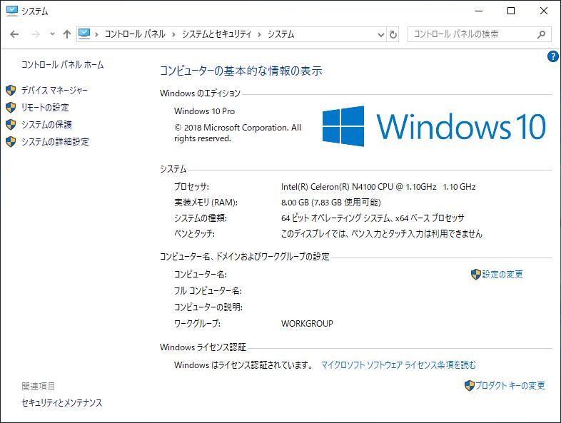 GPD MicroPCはWindows 10 Proを搭載。