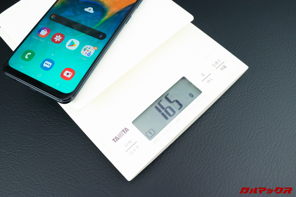 Galaxy A30の重量は実測で165g