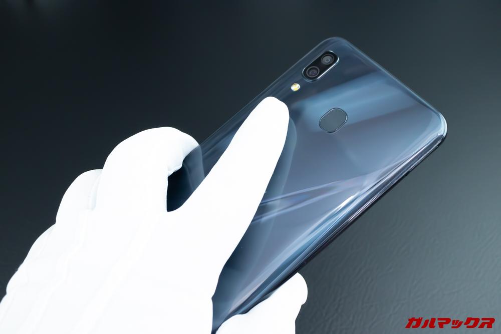 Galaxy A30の指紋認証の位置が高くて少々操作しにくい。