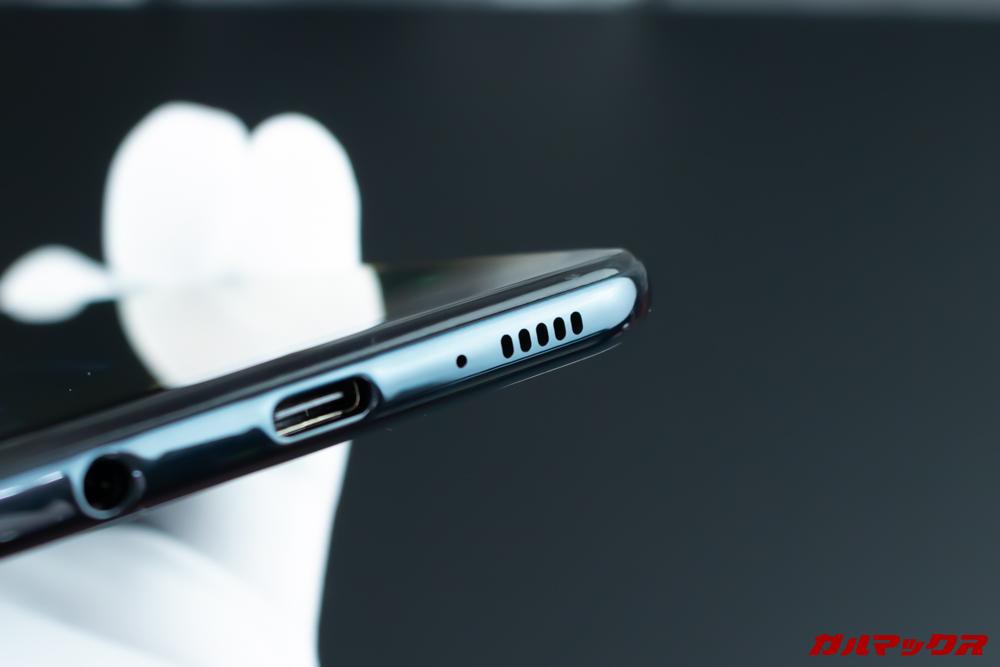 Galaxy A30はスピーカーを1つ搭載しています。