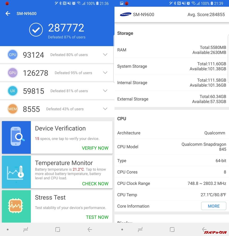 Galaxu Note 9(Android 8.1)実機AnTuTuベンチマークスコアは総合が287772点、3D性能が126278点。