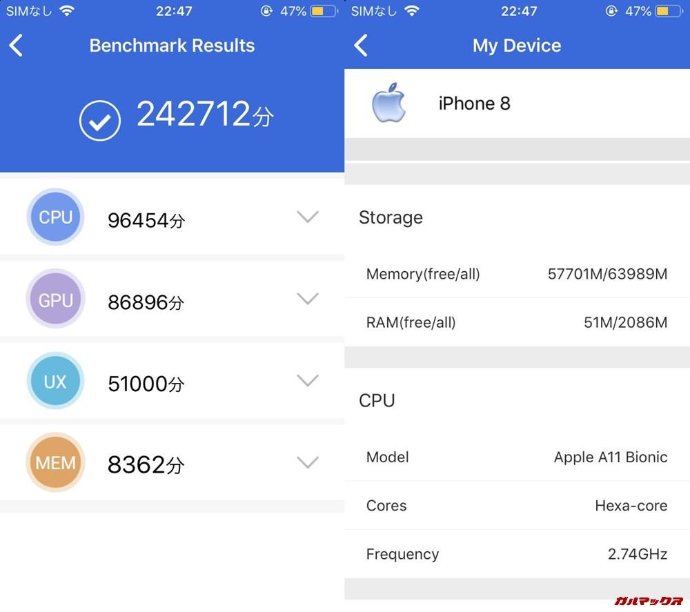 iPhone 8実機AnTuTuベンチマークスコアは総合が242712点、3D性能が86896点。