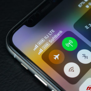 iPhone XSでIIJmioのeSIMを試す!設定手順のメモ