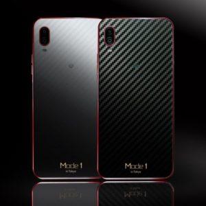 ピーアップが自社スマホ「Mode1 RR」を発表。価格は税込み31,212円