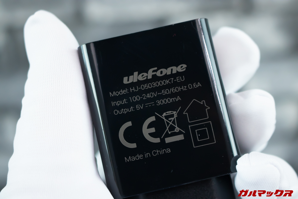 UleFone Power 6に付属の充電器は超急速充電に対応している。