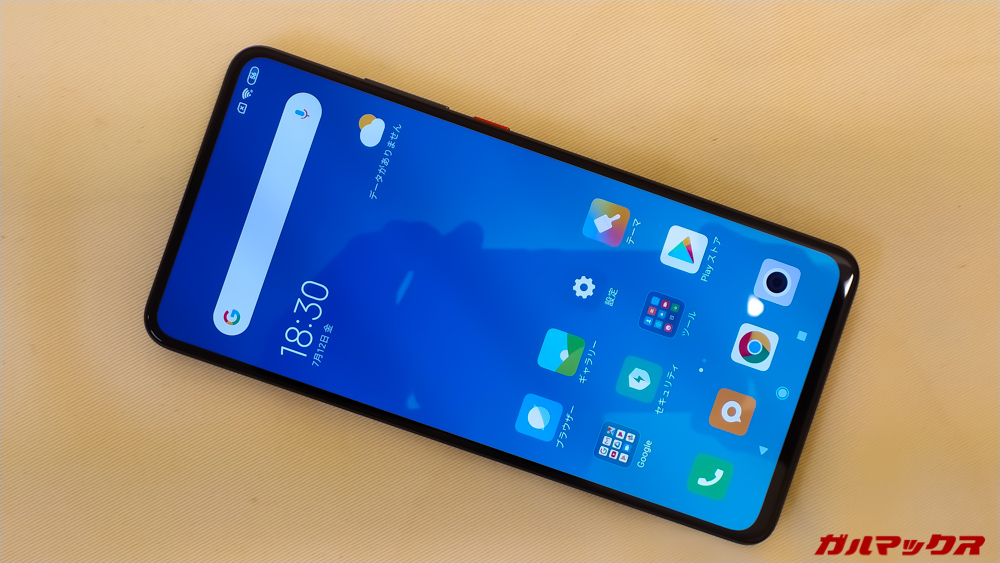 Xiaomi Mi 9Tのディスプレイは有機ELを搭載。