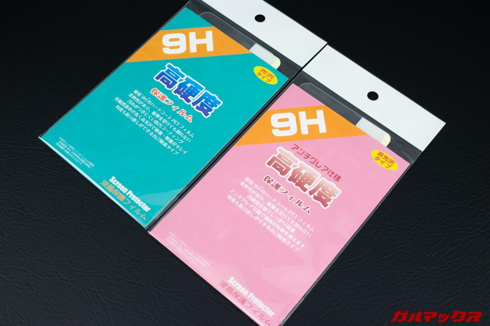 UleFone Power 6の保護フィルムはPDA工房からリリース済み。
