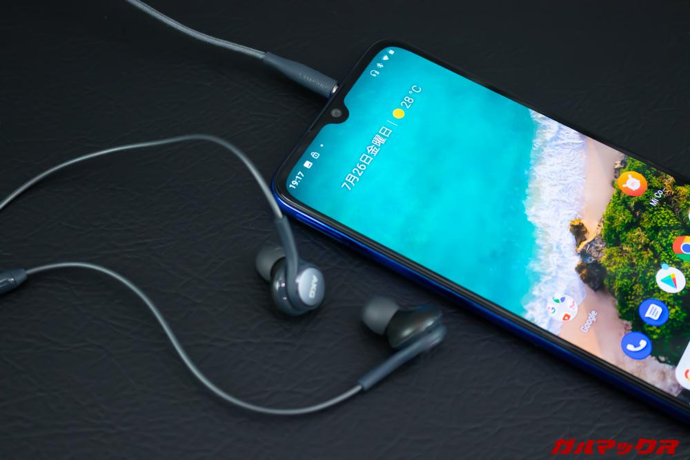 Xiaomi Mi A3はイヤホンジャックを搭載しています。
