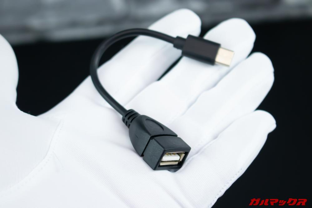 UleFone Power 6をモバイルバッテリー代わりに利用する にはOTGケーブルが別途必要。
