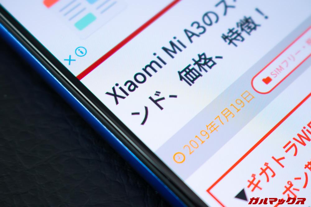 Xiaomi Mi A3の妥協点である解像度。前モデルよりも解像度が低くなっている。