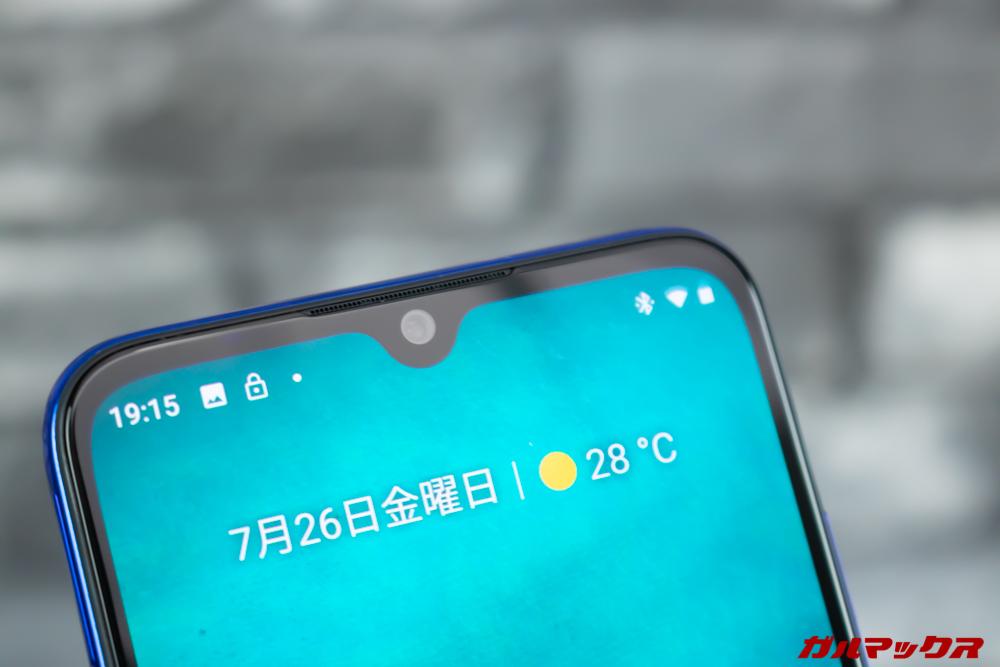 Xiaomi Mi A3はノッチを隠す設定はありません。