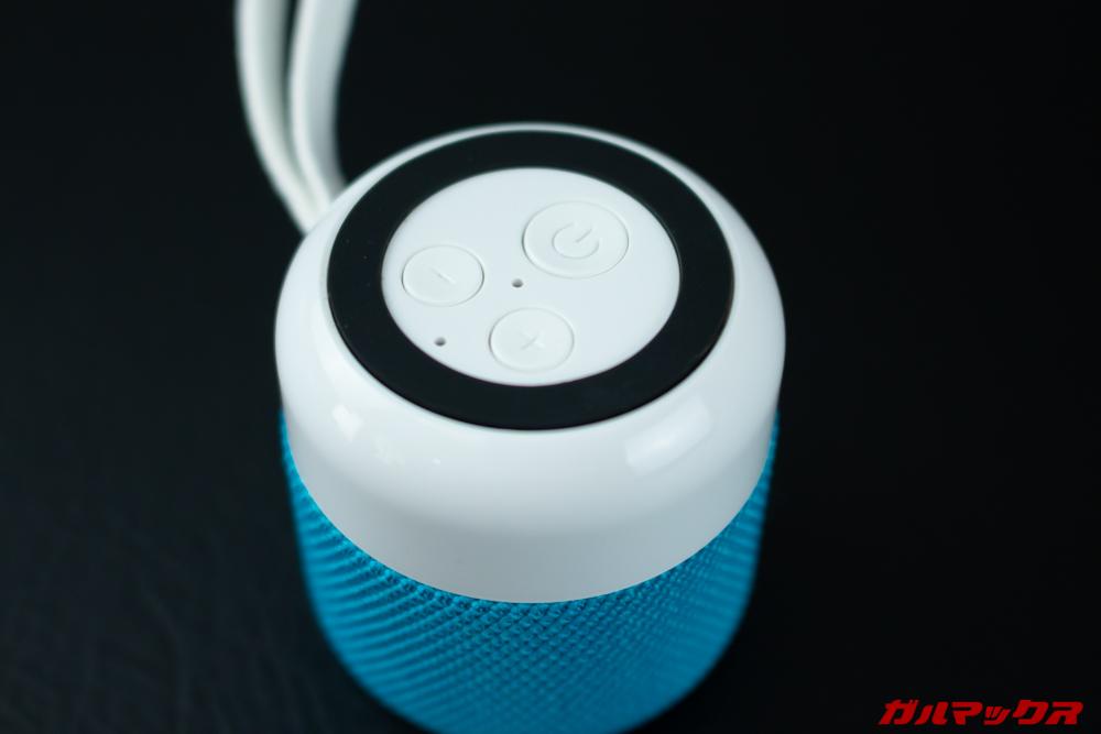KiWi Q1の底面には操作ボタンが備わっている。