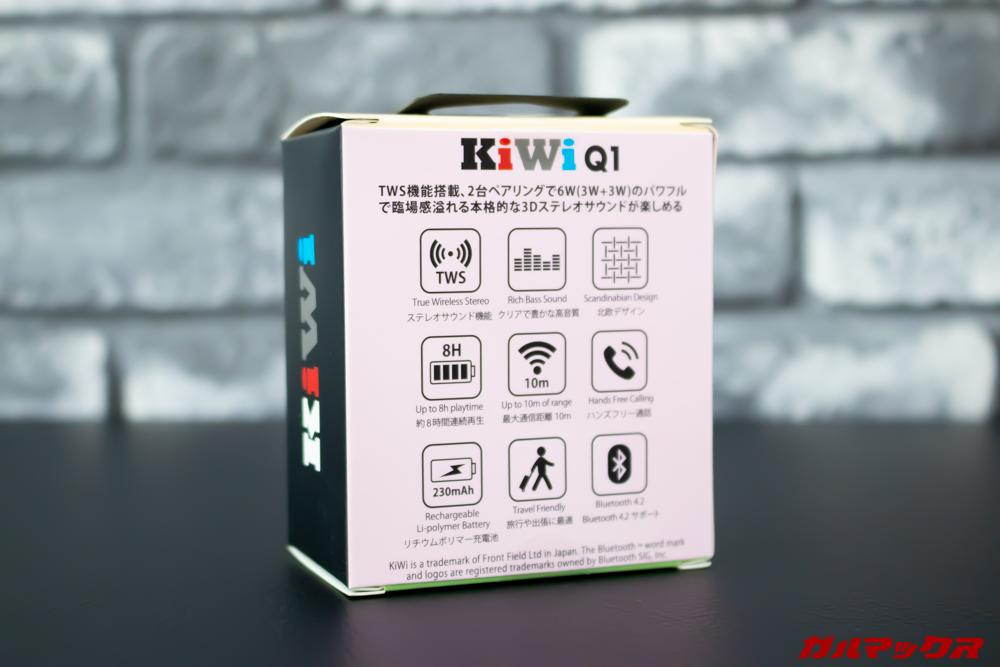 KiWi Q1の背面には日本語とアイコンで分かりやすく特徴が記載されている
