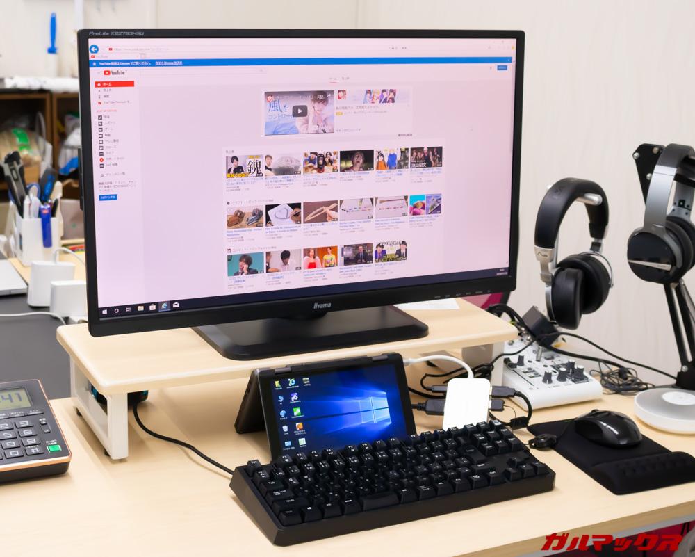 MiniBookはデスクトップスタイルで利用できる。