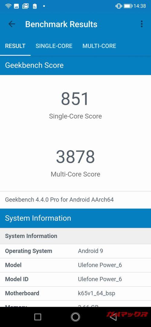 UleFone Power 6のGeekbench 4スコアはシングルコア性能が851点、マルチコア性能が3878点