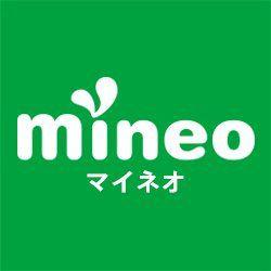 mineo、お試し200MBコースを発表。データ通信なら300円