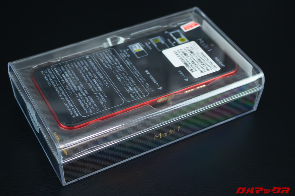 Mode 1 RR(MD-04P)の外観はプラスティックケースを採用しています。
