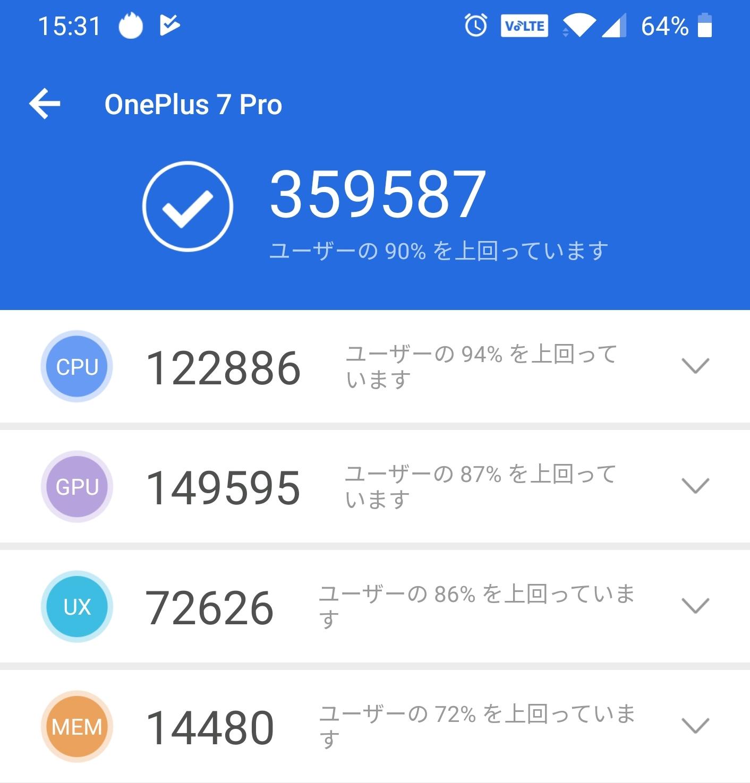 OnePlus 7 Pro/RAM 8GB(Android 9)実機AnTuTuベンチマークスコアは総合が372824点、3D性能が156883点。