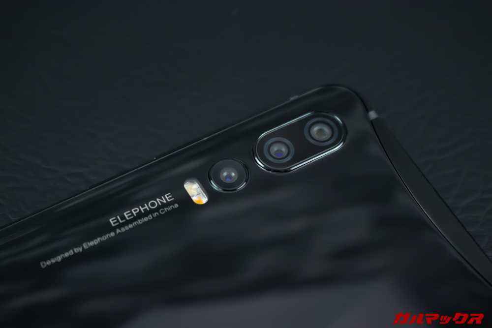 ELEPHONE U2はトリプルカメラを採用しているけれど実質シングルカメラ