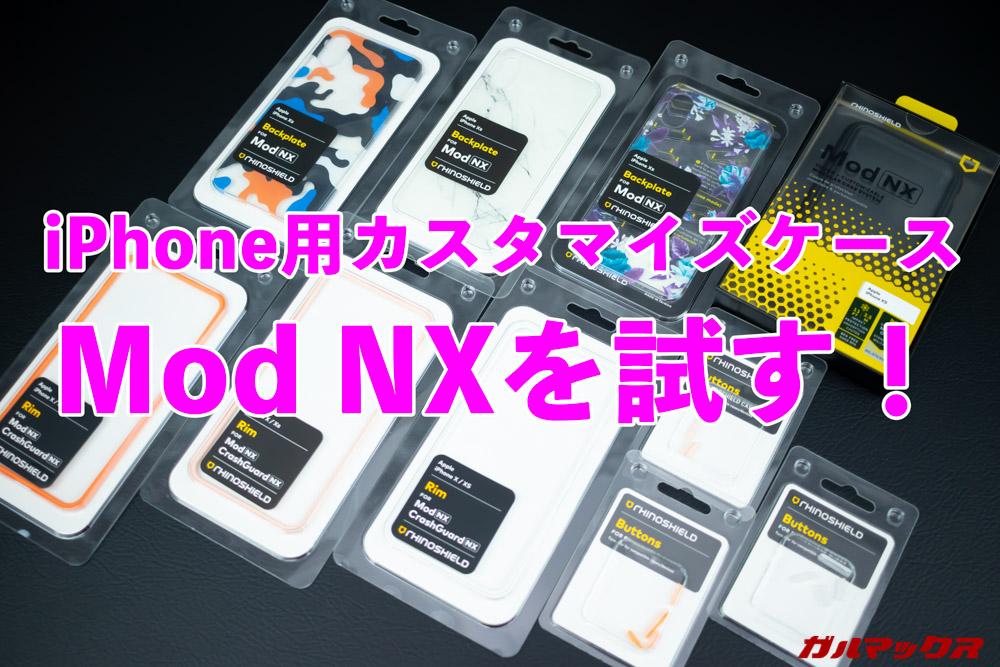 Mod NX