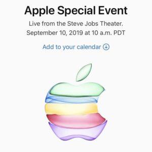 いよいよ今夜9月11日2時に発表!新型iPhoneの気になる性能を予想