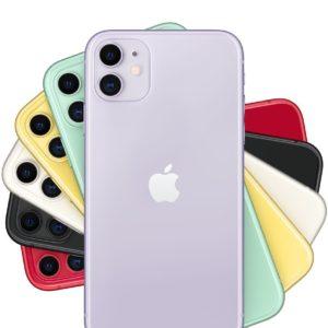iPhone 11、11 Pro、11 Pro Maxの最安値はどこだ!徹底比較してみた!