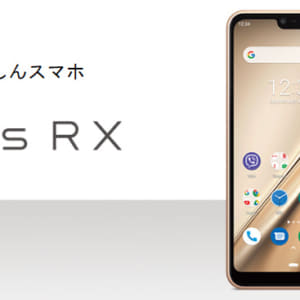 arrows RXのスペック、対応バンド、価格、特徴まとめ!