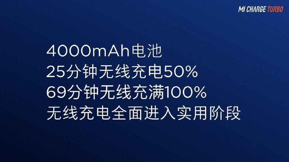 Xiaomiのプレゼンシート2