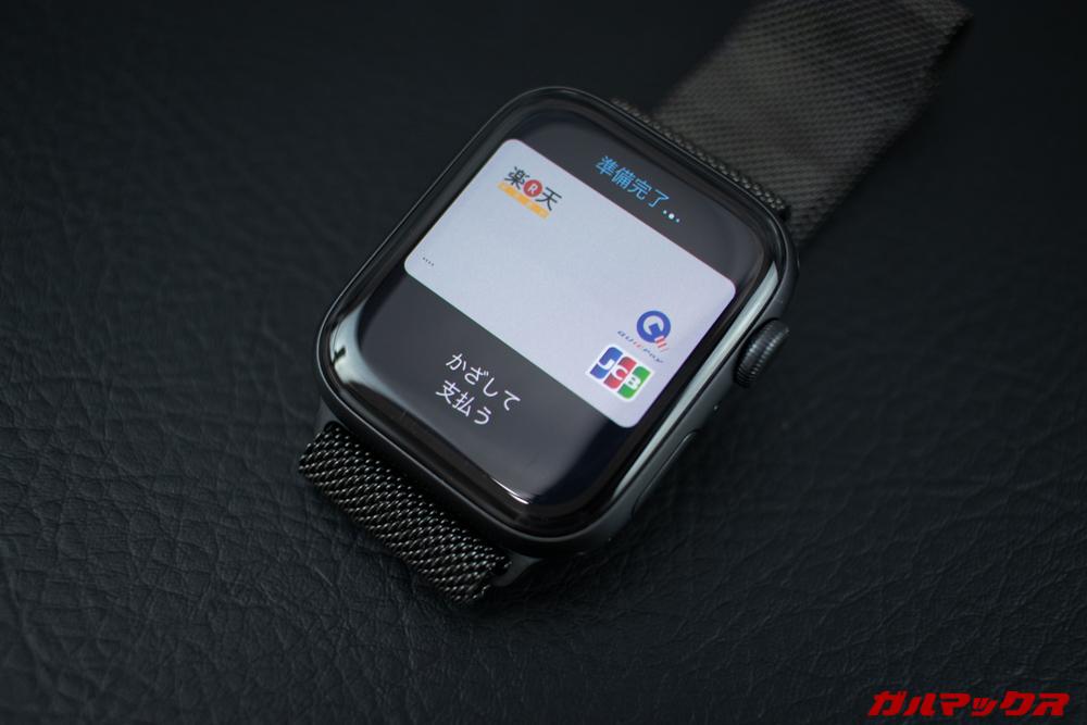 Apple Watch Series 5のサイドボタンはカスタマイズして任意のキャッシュレス決済アプリを起動したい。