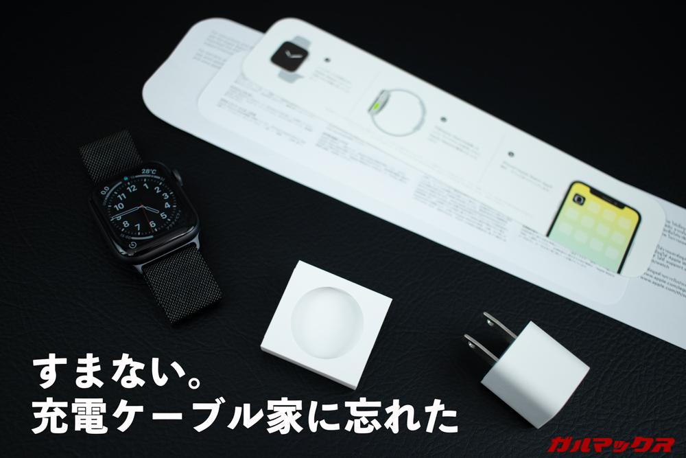 Apple Watch Series 5の付属品