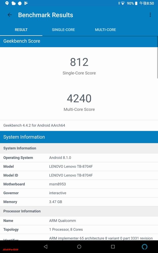 Geekbench 4のスコアはシングルコア性能が812点、マルチコア性能が4240点