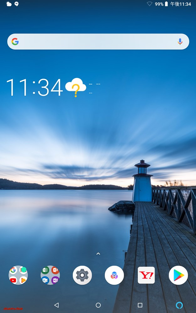 Lenovo tab 4 8 PLUSはLenovo Launcherを採用しています