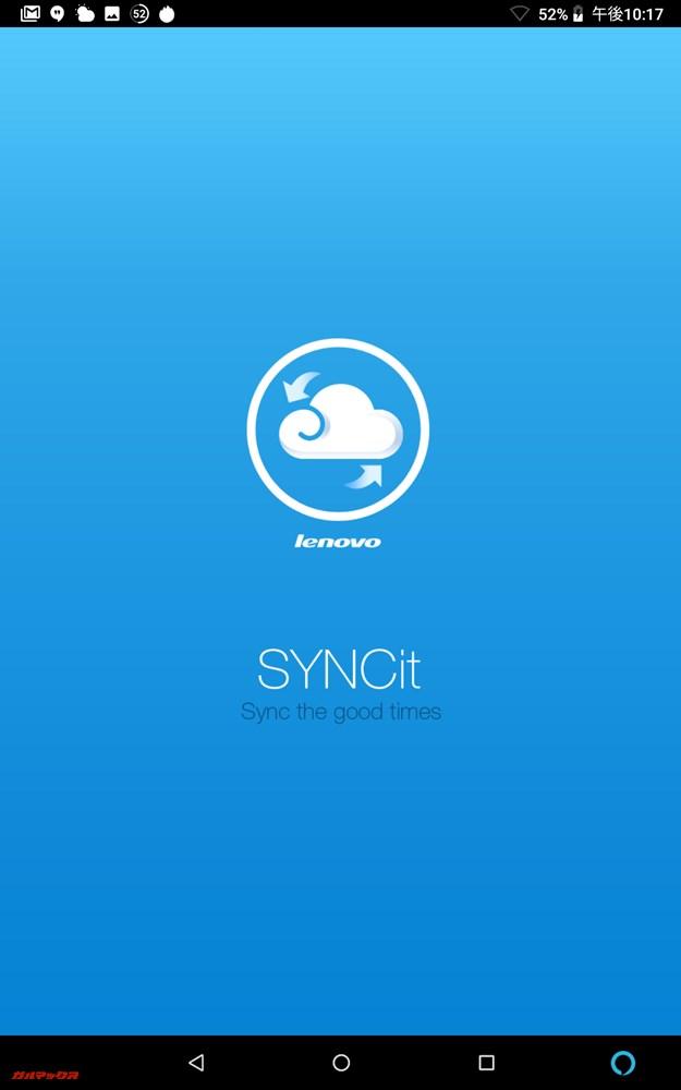「SYNCit HD」というバックアップアプリがプリインストールされています