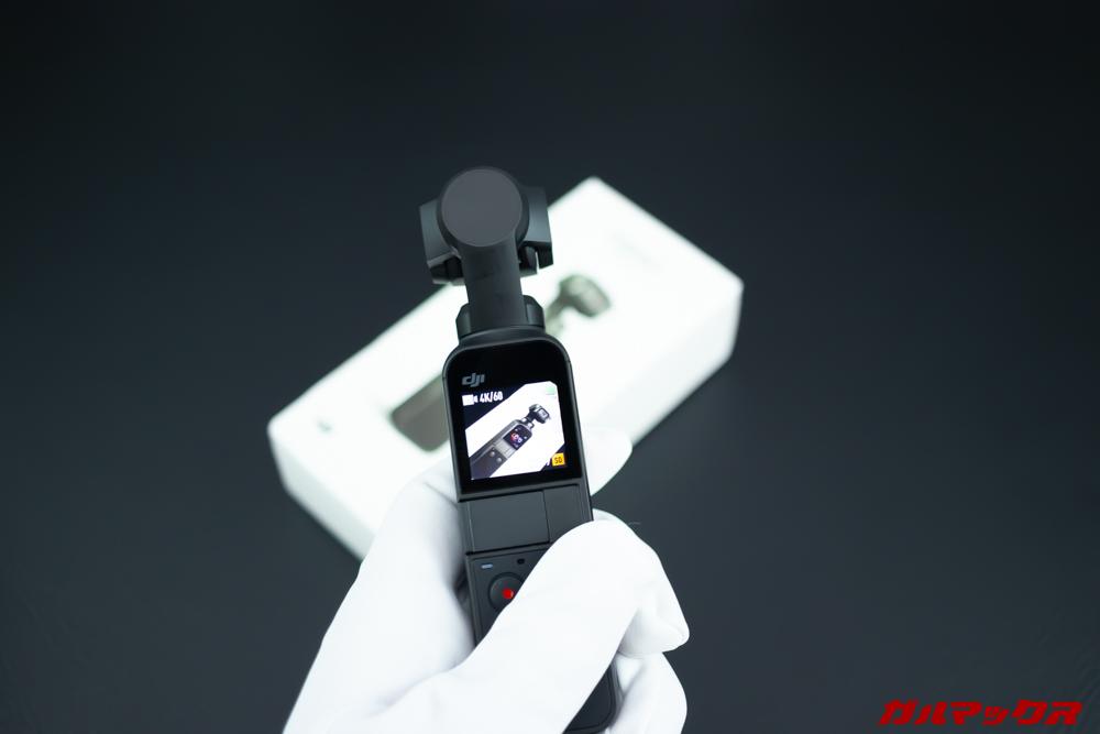 OSMO POCKETはコンパクトだけれど4K60FPSで撮影出来る