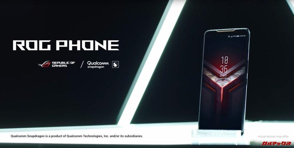 ROGphone