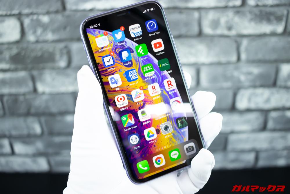 iPhone 11はやっぱり乗り換えが楽。iCloudで一発復元できるのがウリ
